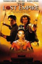 The Lost Empire (TV)