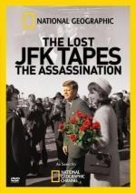 Las grabaciones perdidas de JFK (TV)