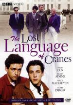 The Lost Language of Cranes (Great Performances)