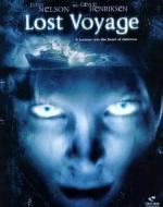 The Lost Voyage (TV)