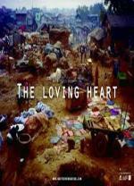 The Loving Heart