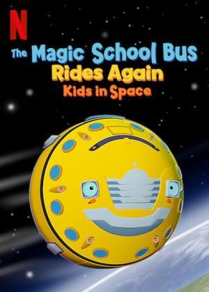 El autobús mágico vuelve a despegar: Clase espacial (Serie de TV)