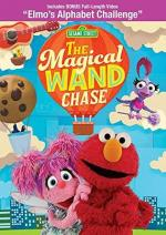 The Magical Wand Chase (TV)