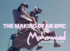 The Making of an Epic: Mohammad Messenger of God (TV)