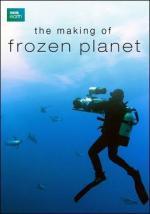 Planeta Helado: Cómo se hizo (Miniserie de TV)