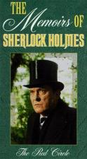 The Memoirs of Sherlock Holmes: The Red Circle (TV)