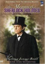 The Memoirs of Sherlock Holmes (Serie de TV)