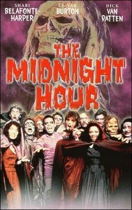 La noche del baile de medianoche (TV)