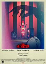 The Monster (S)