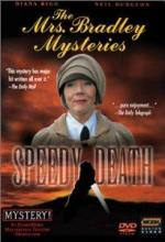 The Mrs. Bradley Mysteries: Speedy Death (TV)