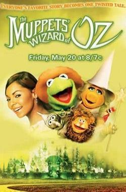 The Muppets' Wizard of Oz (TV)
