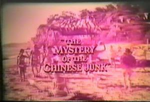 The Mystery of the Chinese Junk (TV)