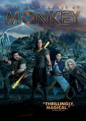 Las nuevas leyendas de Mono (Serie de TV)