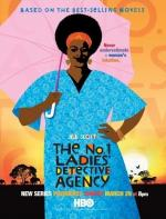 The No. 1 Ladies Detective Agency (Serie de TV)