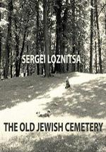 The Old Jewish Cemetery (S)