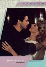 En busca de un amor (TV)