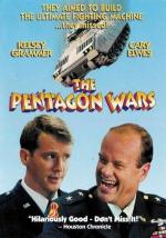 The Pentagon Wars (TV)
