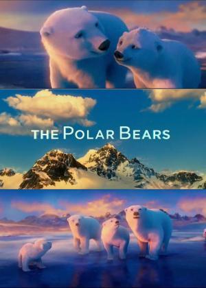 The Polar Bears (C)