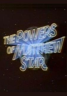The Powers of Matthew Star (Serie de TV)