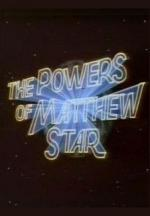 The Powers of Matthew Star (Serie de TV)