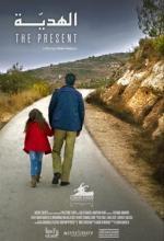 The Present (S)