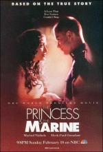 The Princess and the Marine (TV)