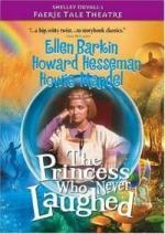 La princesa que nunca rió (Cuentos de las estrellas) (TV)