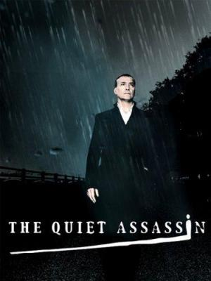 The Quiet Assassin (C)