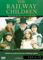 Los niños del tren (TV)