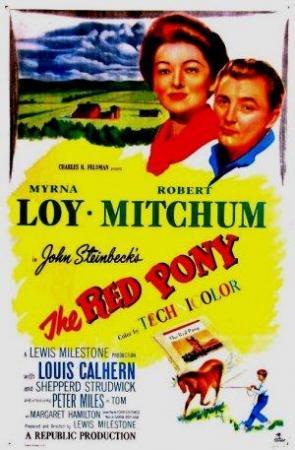 El poni rojo