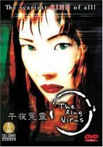 The Ring Virus