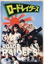 The Road Raiders (TV)