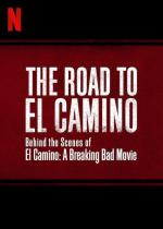 The Road to El Camino: A Breaking Bad Movie (S)