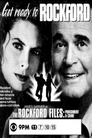 The Rockford Files: Punishment and Crime (TV)