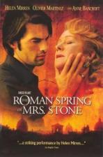 La primavera romana de la Sra. Stone (TV)