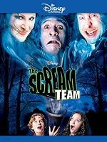 Scream Team (TV)