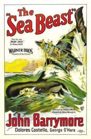 La fiera del mar