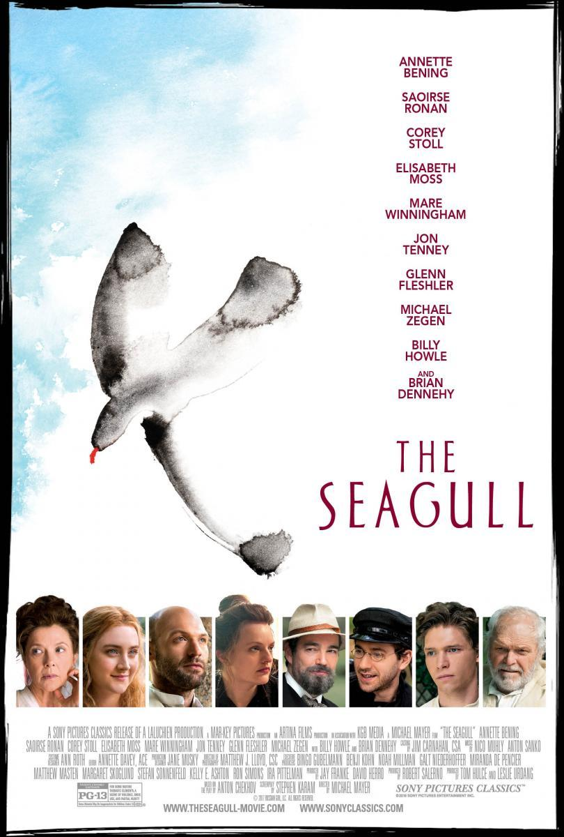 The Seagull Online