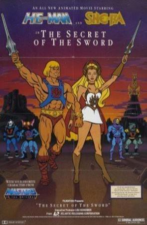 She-Ra: El secreto de la espada