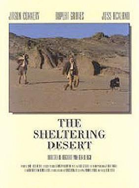 El desierto protector