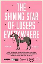The Shining Star of Losers Everywhere (C)