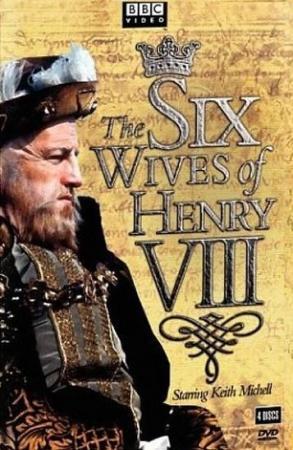 Las seis esposas de Enrique VIII (TV)