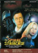 The Spiral Staircase (TV)