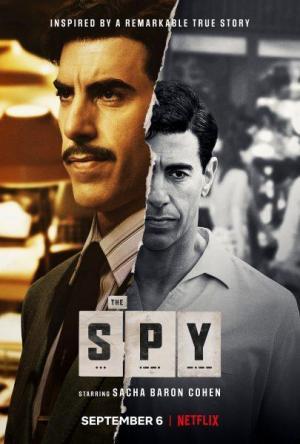 El espía (Miniserie de TV)