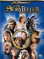 The Storyteller: Greek Myths (TV Series)
