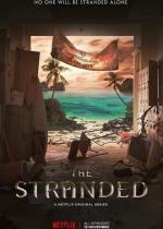 The Stranded (Serie de TV)
