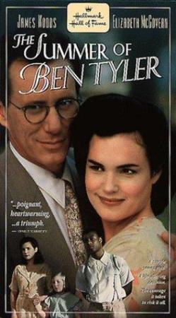 El verano de Ben Tyler (TV)