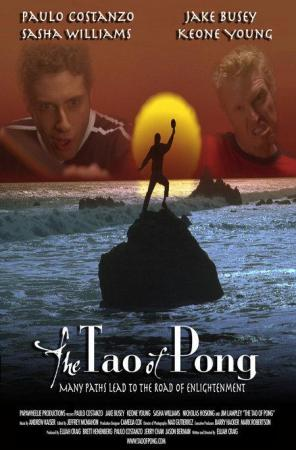 The Tao of Pong (C)