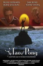 The Tao of Pong (S)
