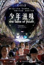 The Taste of Youth